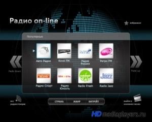Новый радио-сервис для медиаплеера BBK PopcornTV