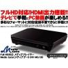 Full HD проигрыватель Media Gate NV-MG130