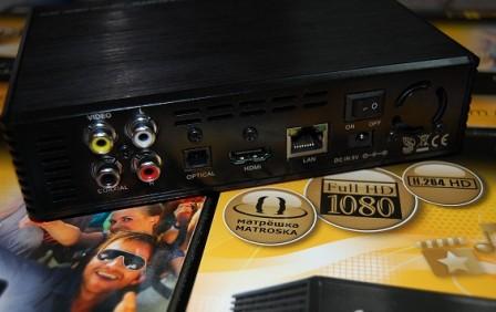 Ferguson Ariva 110 HD player WiFi