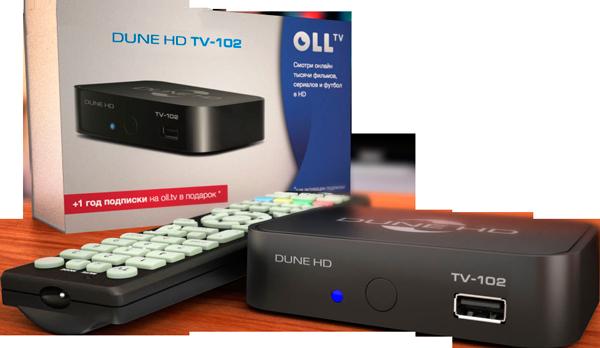 Медиаплееры Dune HD получили обновленное приложение oll.tv