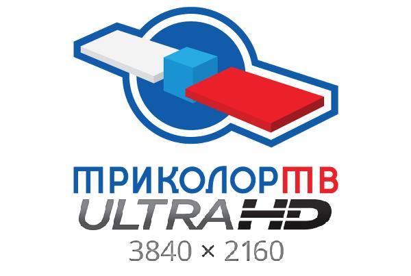 Заработал первый русский Ultra HD канал