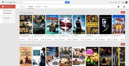 Google официально запустил в Украине продажу фильмов на Google Play