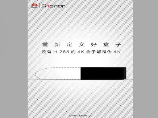 Huawei 4K Android TV Box