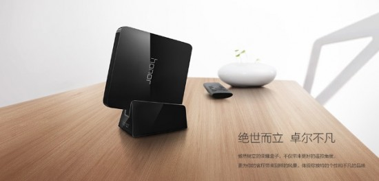 Новый медиаплеер от Huawei