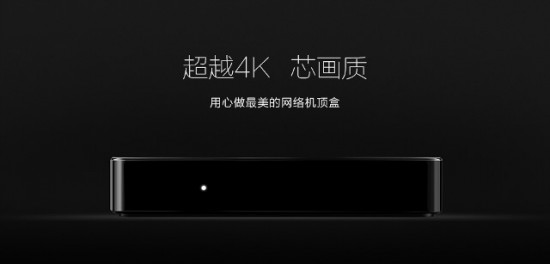 Новый медиаплеер Huawei Honor Mini PC