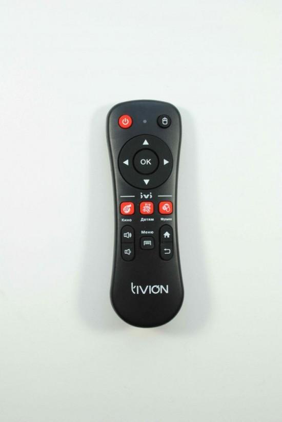 Tivion B2200