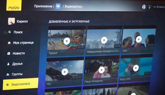 ТВ-приставка Moyo.tv