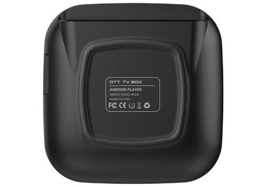 Q-BOX (5)