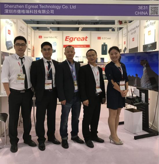Команда Shenzhen Egreat Tech Co.,Limited