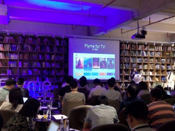 Meizu TV Box