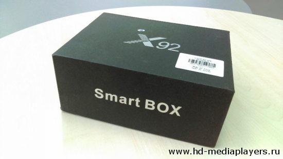 Коробка X92