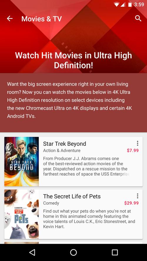 В Google Play появились фильмы в 4K
