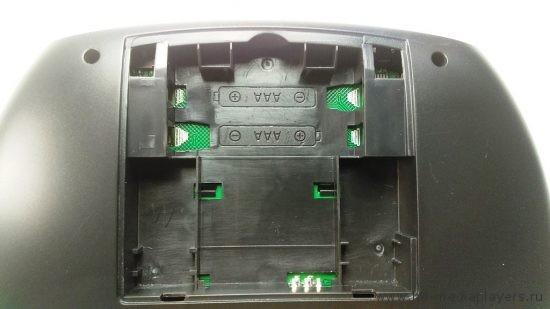 iPazzPort KP - 810