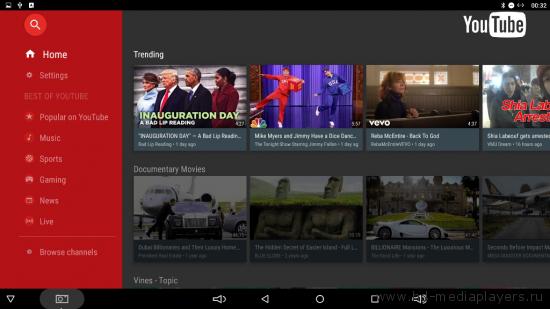YouTube адаптирован для удобного использования на тв приставках