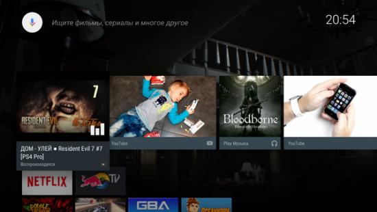 Фоновое приложение в Android TV