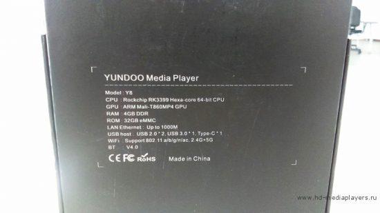 Yundoo_Y8