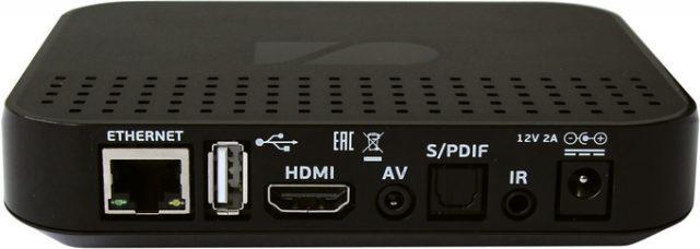 GS C592 - телевизионная приставка на процессоре MStar K5