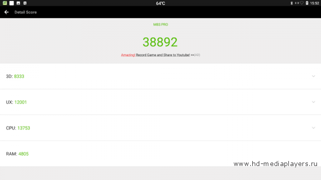 AnTuTu+Benchmark_6.2.6