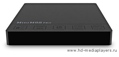 Mini M8S PRO TV Box