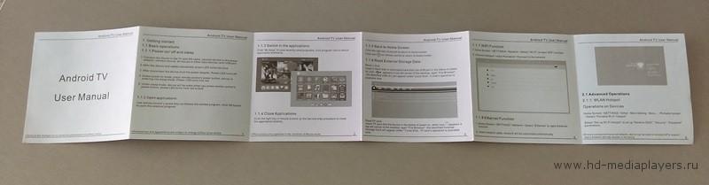 M96X VBOX: обзор