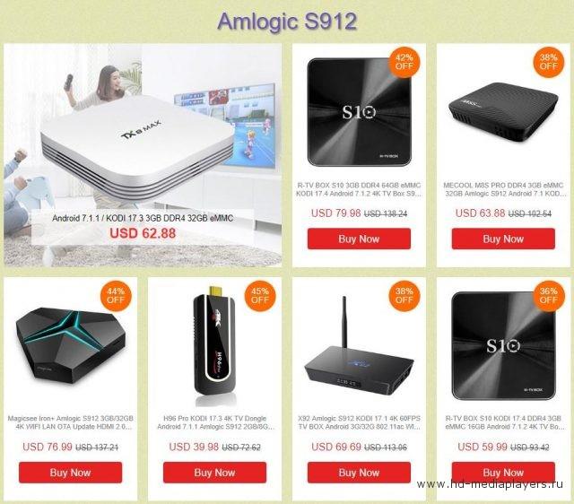 TV Box New Arrivals Sale