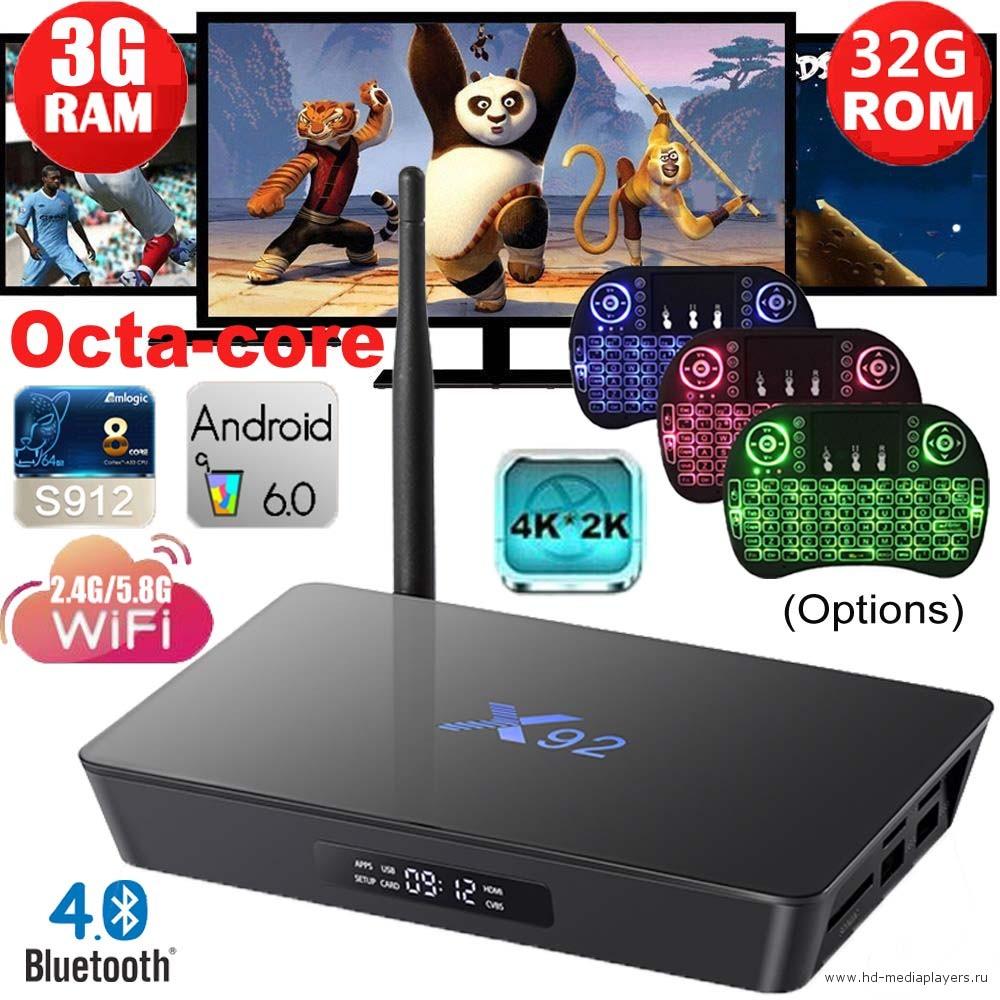 TV Box X92