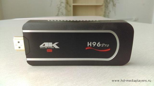 Обзор TV BOX H96 Pro