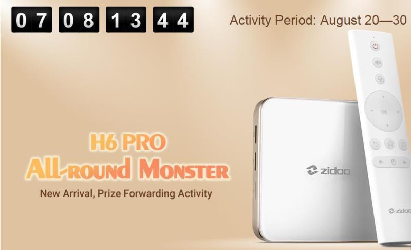 Выиграй конкурс - получи Zidoo H6 PRO в подарок!