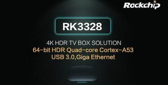 Upgraded Rockchip RK3328