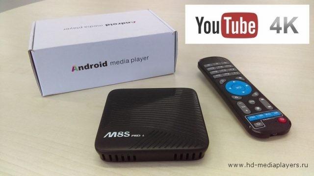Обзор ТВ приставки MECOOL M8S PRO L: YouTube в 4K