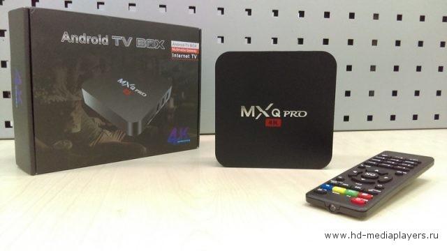 Обзор ТВ бокса MXQ PRO 4K