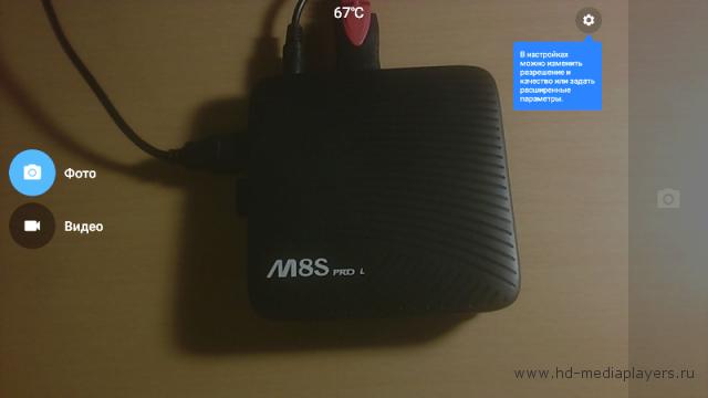Trust HD 720p
