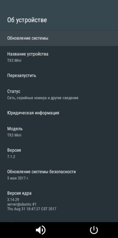 Обзор ТВ приставки Tanix TX3 Mini: Amlogic S905W, 1/16Гб, Android 7.1