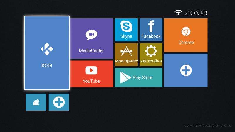 Обзор медиаплеера HiMedia Q10 Pro