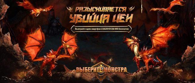На русской версии сайта