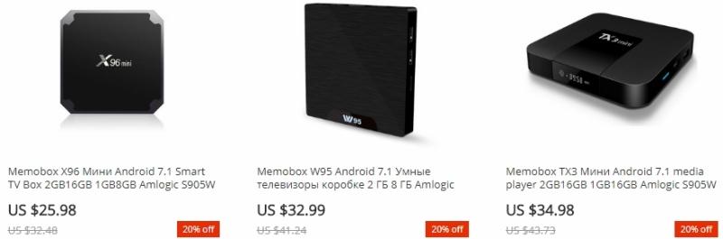 memobox Official Store