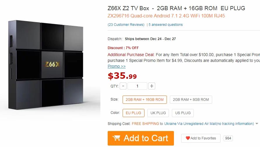 Z66X Z2 TV Box - 2GB RAM + 16GB ROM