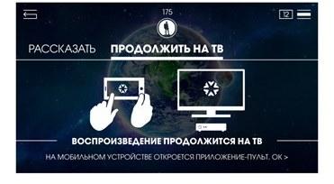 AB Technology