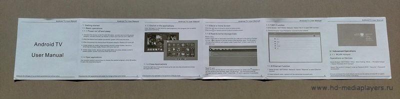 Обзор ТВ-приставки M96X PLUS на SoC Amlogic S912