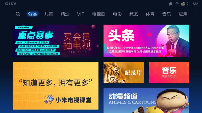 Обзор Xiaomi_Mi_Box_4