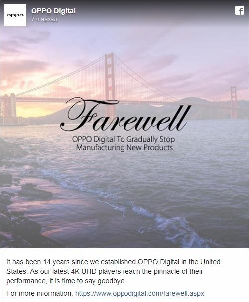 oppo-farewell