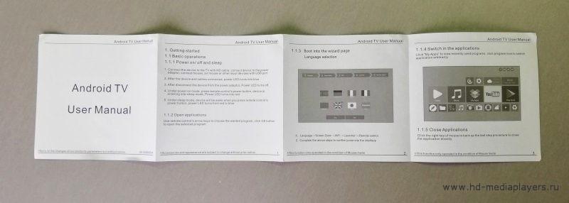 Инструкция ТВ-бокса A5X MAX+